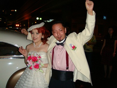 HAPPY WEDDING!! Tagussan!_f0164058_4514658.jpg