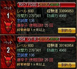 b0126064_1842289.jpg