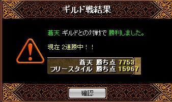 b0126064_195892.jpg