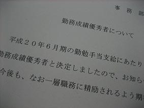 e0079765_21102477.jpg