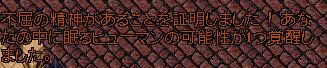 b0022669_1283173.jpg