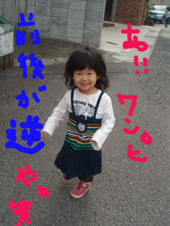 c0105177_1843044.jpg