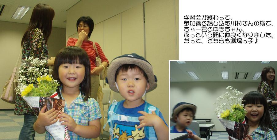 f0101679_0355646.jpg