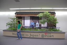 成田空港から変えたい、日本のおもてなし_b0053082_0201045.jpg
