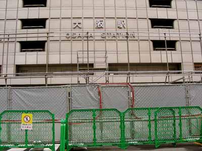 6/29(Sun)大阪駅周辺。_d0136282_838478.jpg