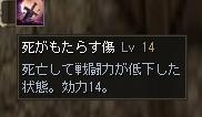 c0151483_643319.jpg