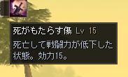 c0151483_6433836.jpg