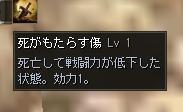 c0151483_6435323.jpg