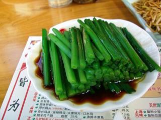 ■上海小菜_e0094583_2013879.jpg