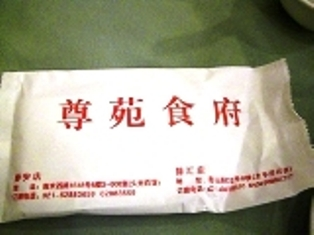 ■上海小菜_e0094583_2032470.jpg