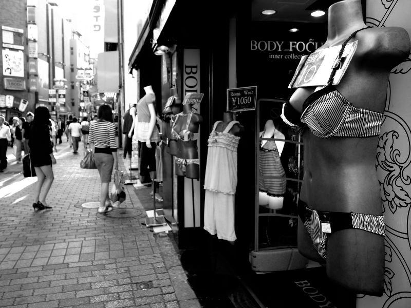 澁谷(6)_e0004009_011311.jpg