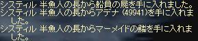 f0101117_2055053.jpg