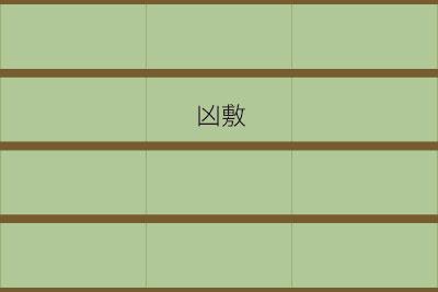畳職人-中野正行_e0069646_13384162.jpg