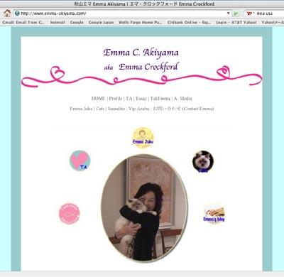 Emma C. Akiyama Website Design_d0136958_13214513.jpg