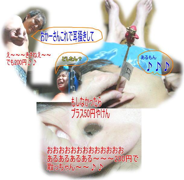 f0082367_20491570.jpg
