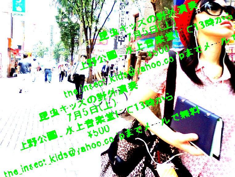 b0115470_22252317.jpg