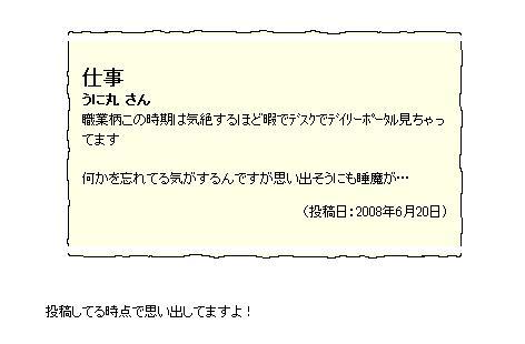 d0102070_2045573.jpg