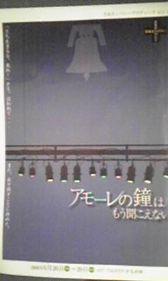 f0134270_8104327.jpg