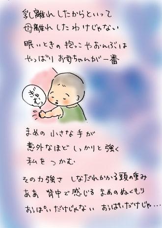 f0041773_1963871.jpg
