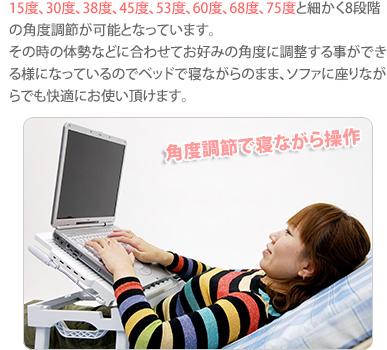d0062379_1426768.jpg