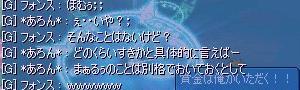 f0155379_20221162.jpg