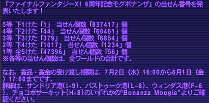 c0078581_1454341.jpg