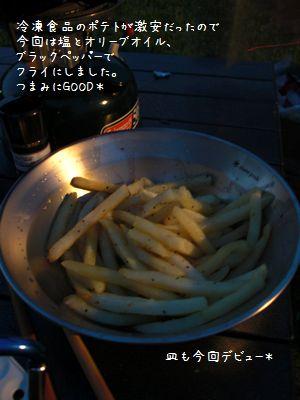 b0000885_11404683.jpg