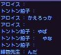 b0029489_4552177.jpg
