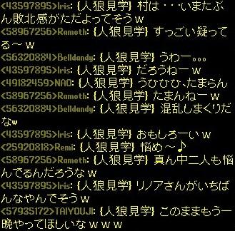 b0096491_15595011.jpg