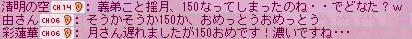 d0148092_793672.jpg