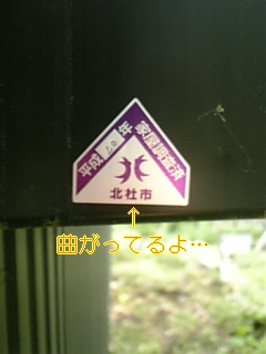 f0148927_1927247.jpg