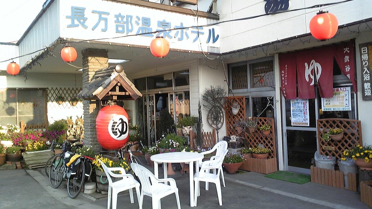 なかなか趣のある温泉旅館です_c0145828_20301592.jpg