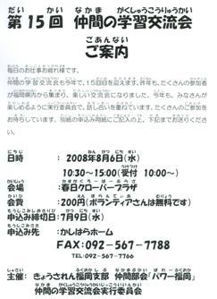 f0173950_9471268.jpg