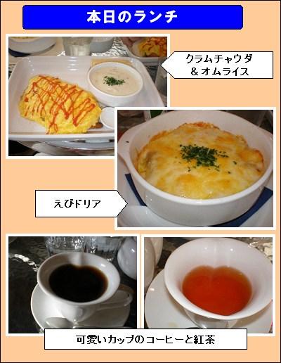 b0141756_2041370.jpg
