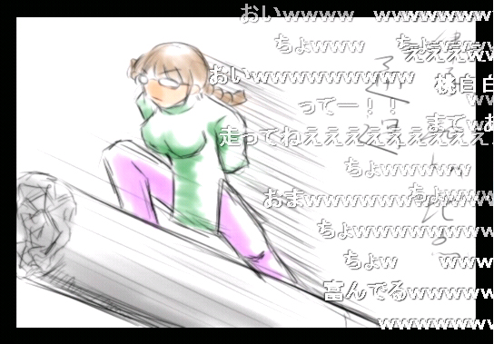 c0105957_0275972.jpg