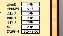 b0147360_22161471.jpg