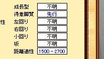 b0147360_22165072.jpg