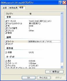 c0023170_85835.jpg