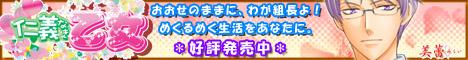 f0173889_1934564.jpg