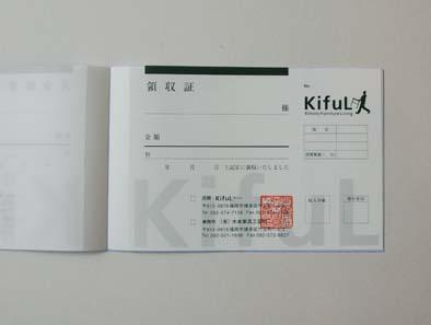 KifuLのクリアランスセール_f0120395_1857023.jpg