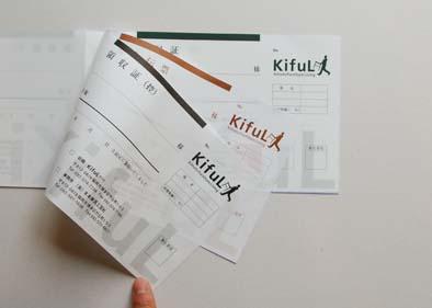 KifuLのクリアランスセール_f0120395_1857126.jpg