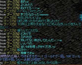 a0052502_113479.jpg