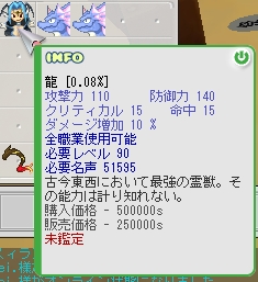 c0051934_0564876.jpg