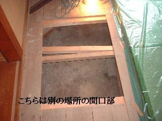 f0031037_18364536.jpg