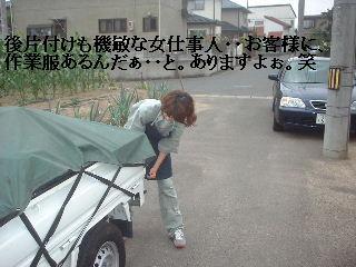 f0031037_18381132.jpg