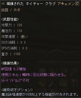 c0016640_0171257.jpg