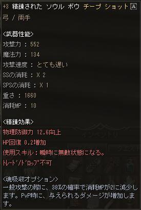 c0016640_020892.jpg