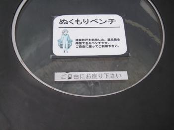 f0039650_16125657.jpg