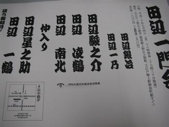 f0039650_1813829.jpg