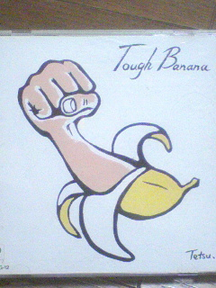 TOUGH BANANA : Sympathy for th...